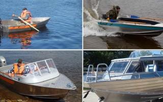 Алюминиевые лодки Вельбот — характеристики, модельный ряд, стоимость