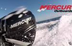 Лодочные моторы Меркури (Mercury) — модельный ряд, характеристики