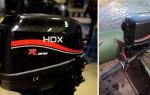 Лодочные моторы HDX — преимущества и недостатки, обзор моделей