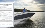 Договор купли-продажи лодки, катера, гидроцикла и других маломерных судов