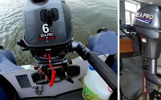 Лодочный мотор Sea-Pro — модели, описание, преимущества и недостатки