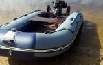 ПВХ Лодка AN 310 фирмы Angler: характеристики, цена, преимущества