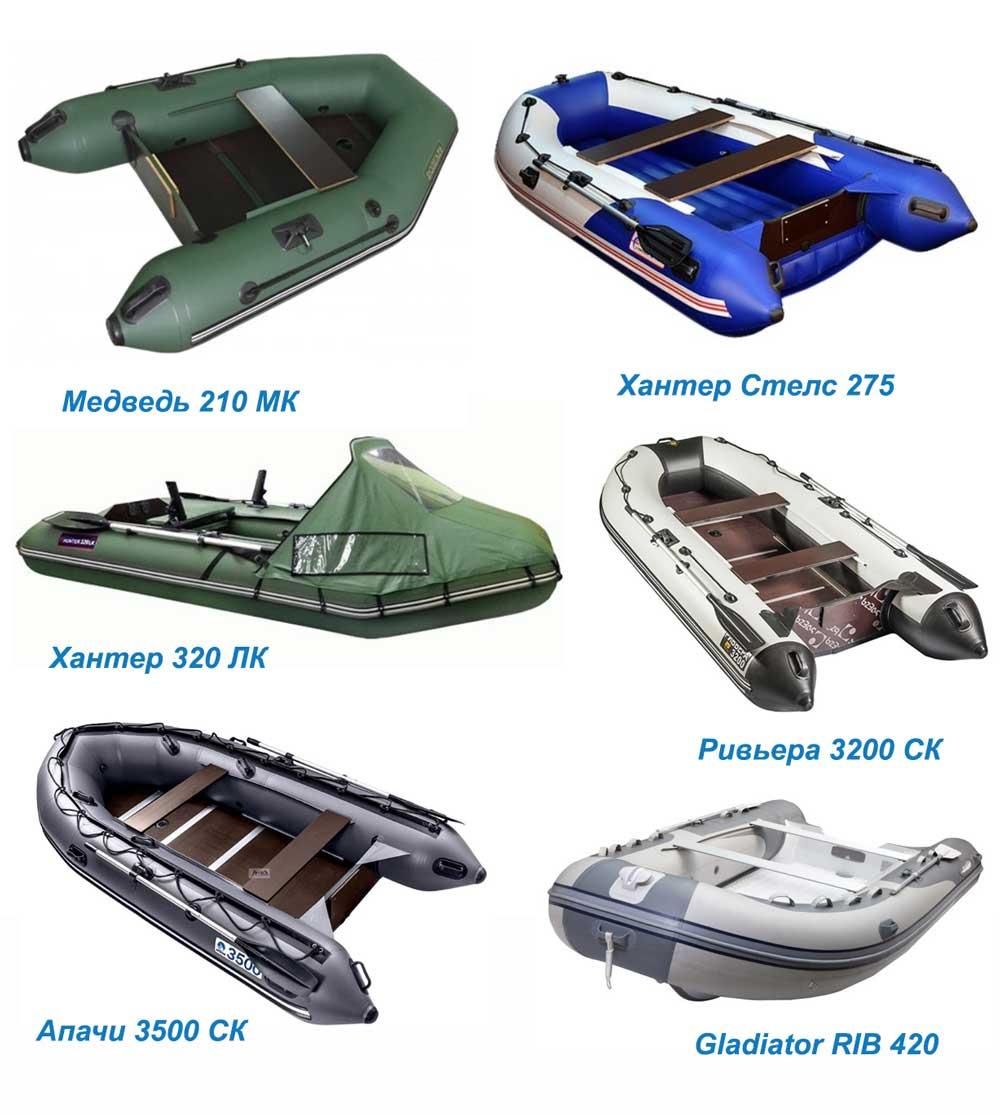 Лодки ПВХ (киль) – популярные модели