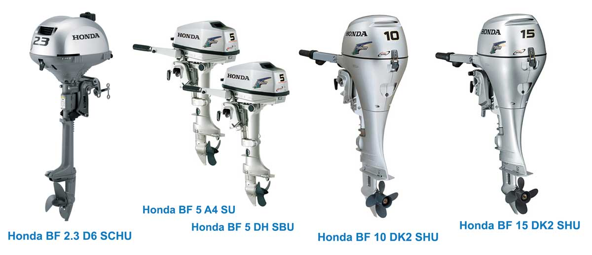 Моторы Хонда малой мощности