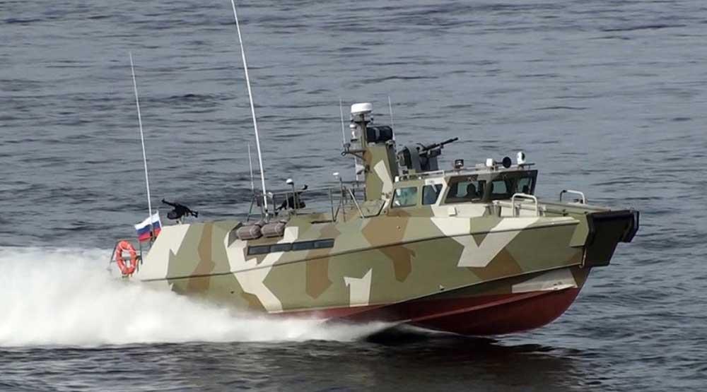 Флот России Раптор