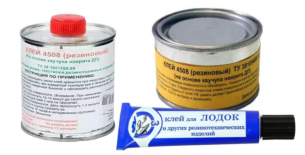 Клей 4508 резиновый на основе каучука