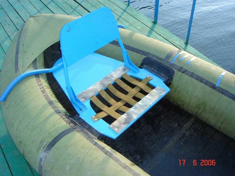Стул в лодку
