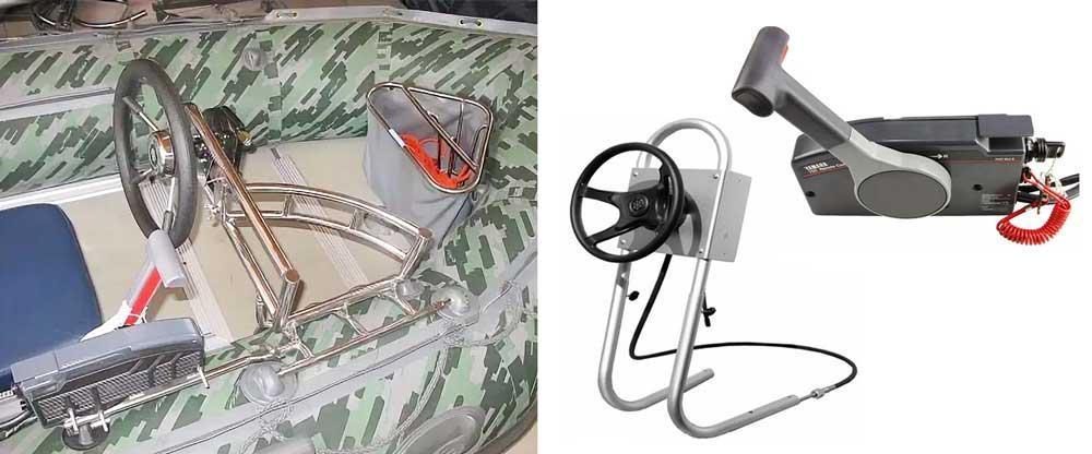 Руль и газово-реверсный контроллер для лодки ПВХ