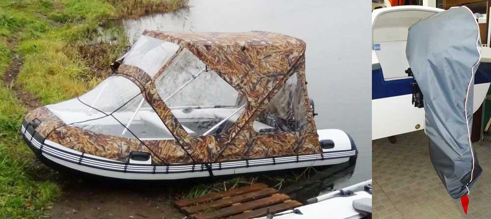 Чехол для лодки и лодочного мотора
