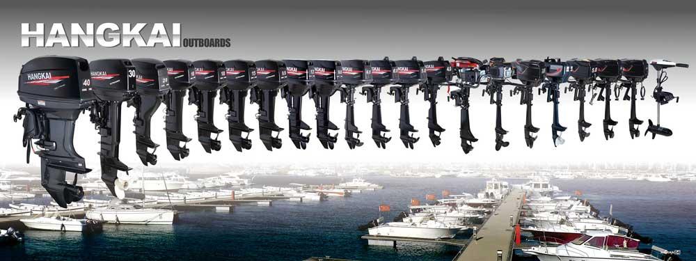 Модельный ряд лодочных моторов Hangkai