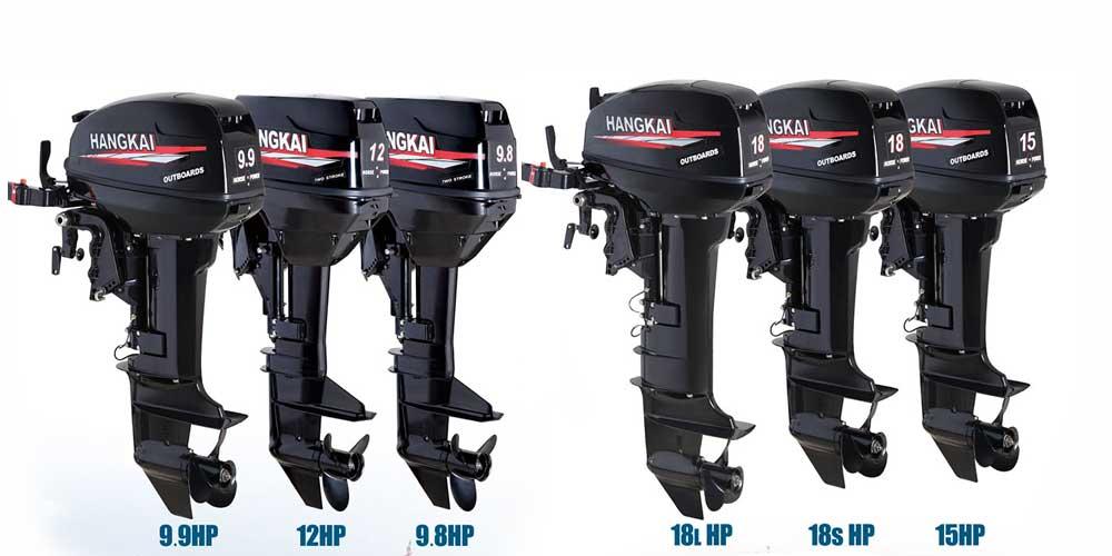 2-х тактные моторы Hangkai