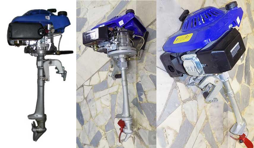 Лодочный мотор Нара