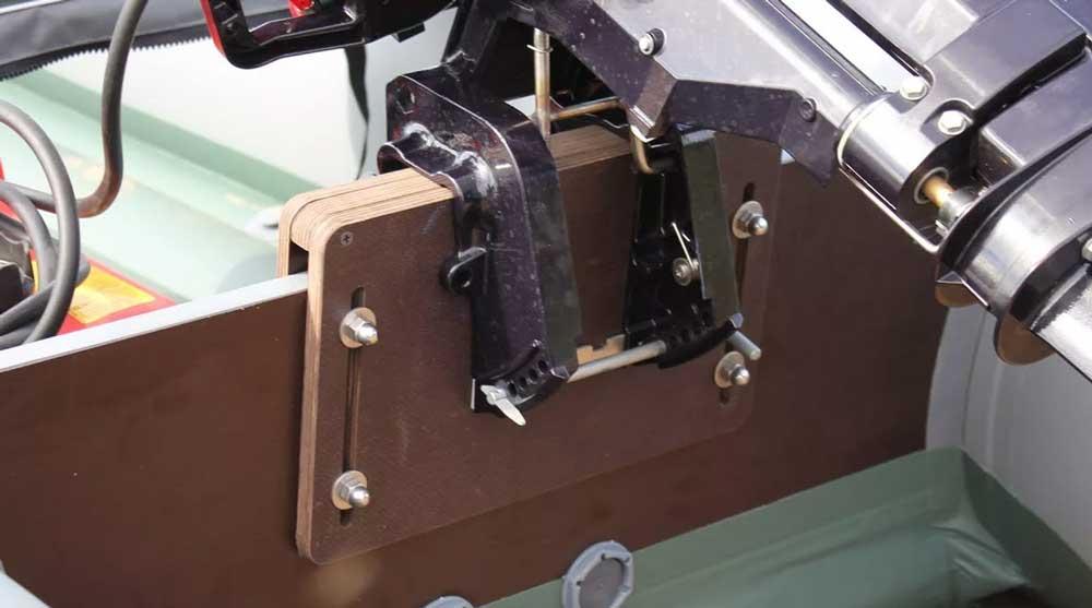 Регулируемый транец для лодки ПВХ