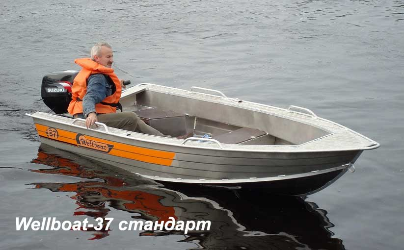 Wellboat-37 стандарт