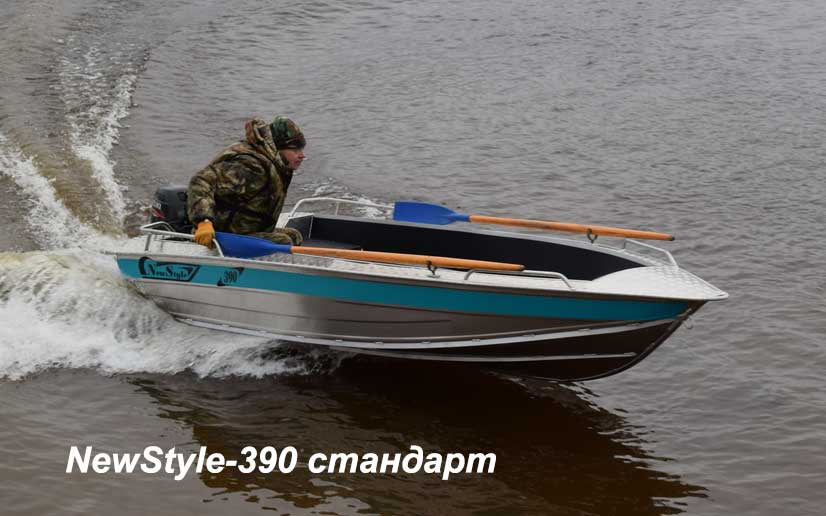 Алюминиевая лодка NewStyle-390 стандарт
