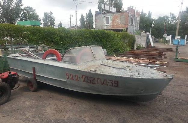 Страрая лодка Прогресс