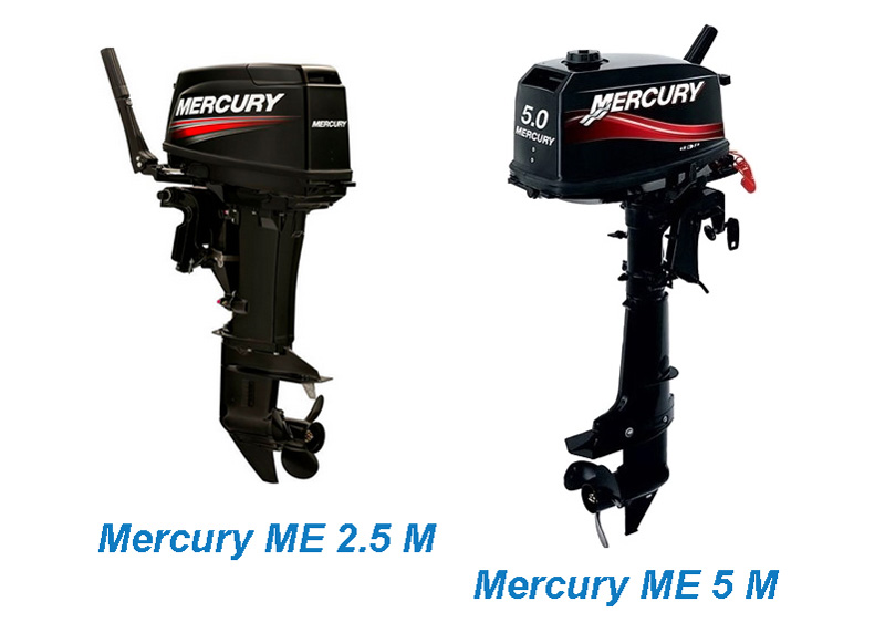 Двухтактные лодочные моторы Mercury