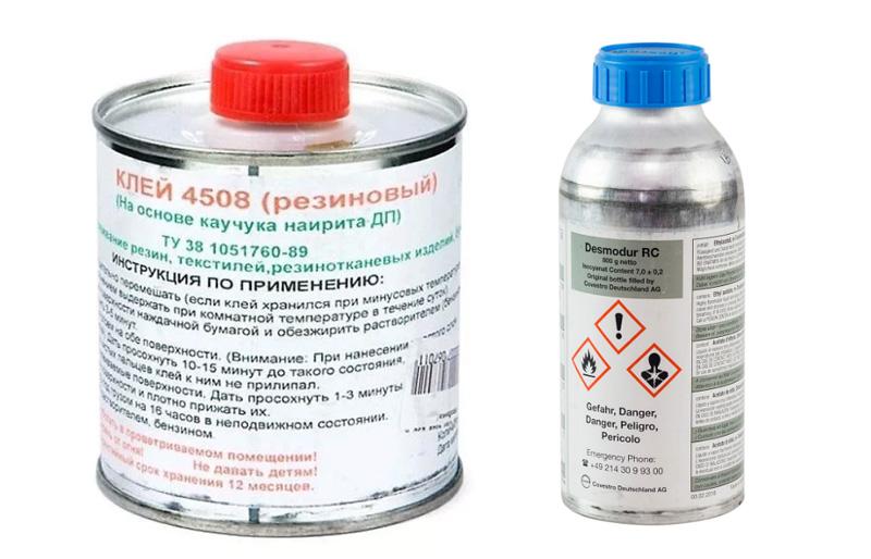 Резиновый клей 4508 и отвердитель десмодур