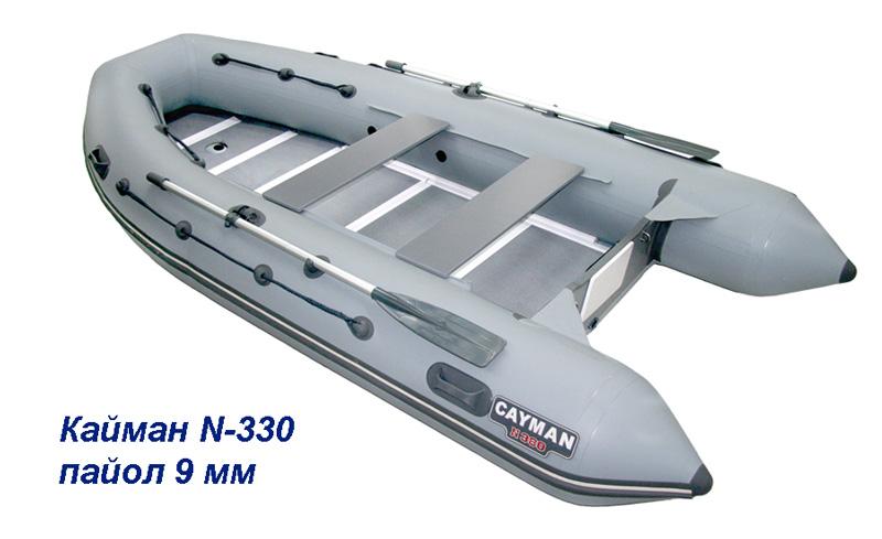Кайман N-330 пайол 9 мм