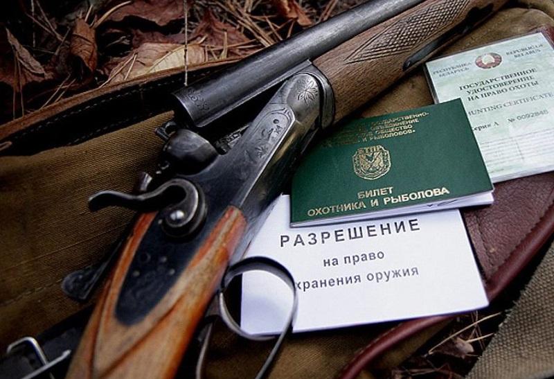 Что дает разрешение на охоту в России